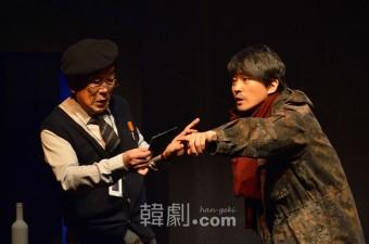 [PLAY]名優の演技に浸る 演劇「天の川を知っていますか」プレスコール