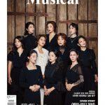 雑誌「ザ・ミュージカル」購入サポート
