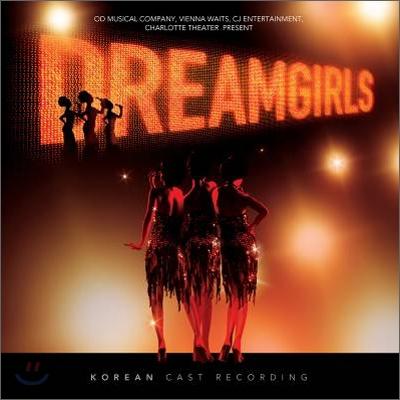 DreamgirlsOST