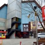 アートセンターK(아트센터K)
