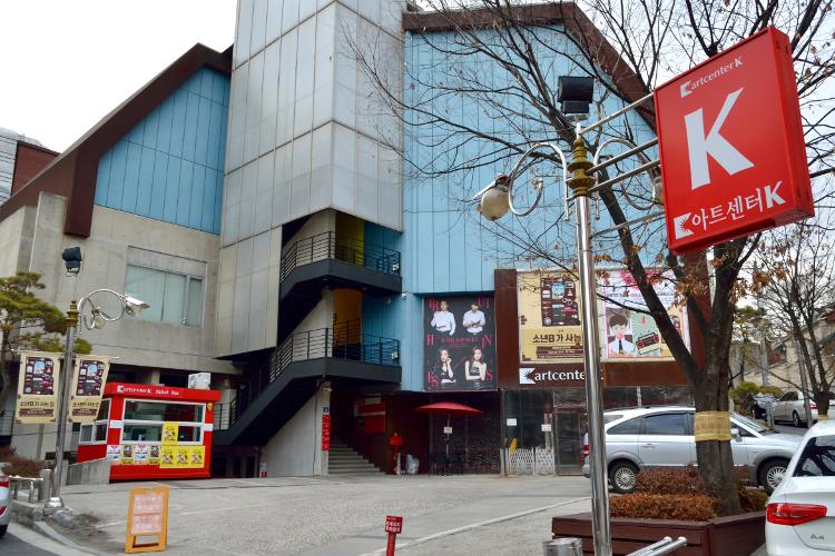 artcenterk