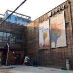ミマジアートセンター雪色劇場(눈빛극장)