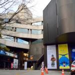 東崇(トンスン)アートセンター(동숭아트센터)