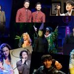 第1回韓国ミュージカル&演劇アンケート